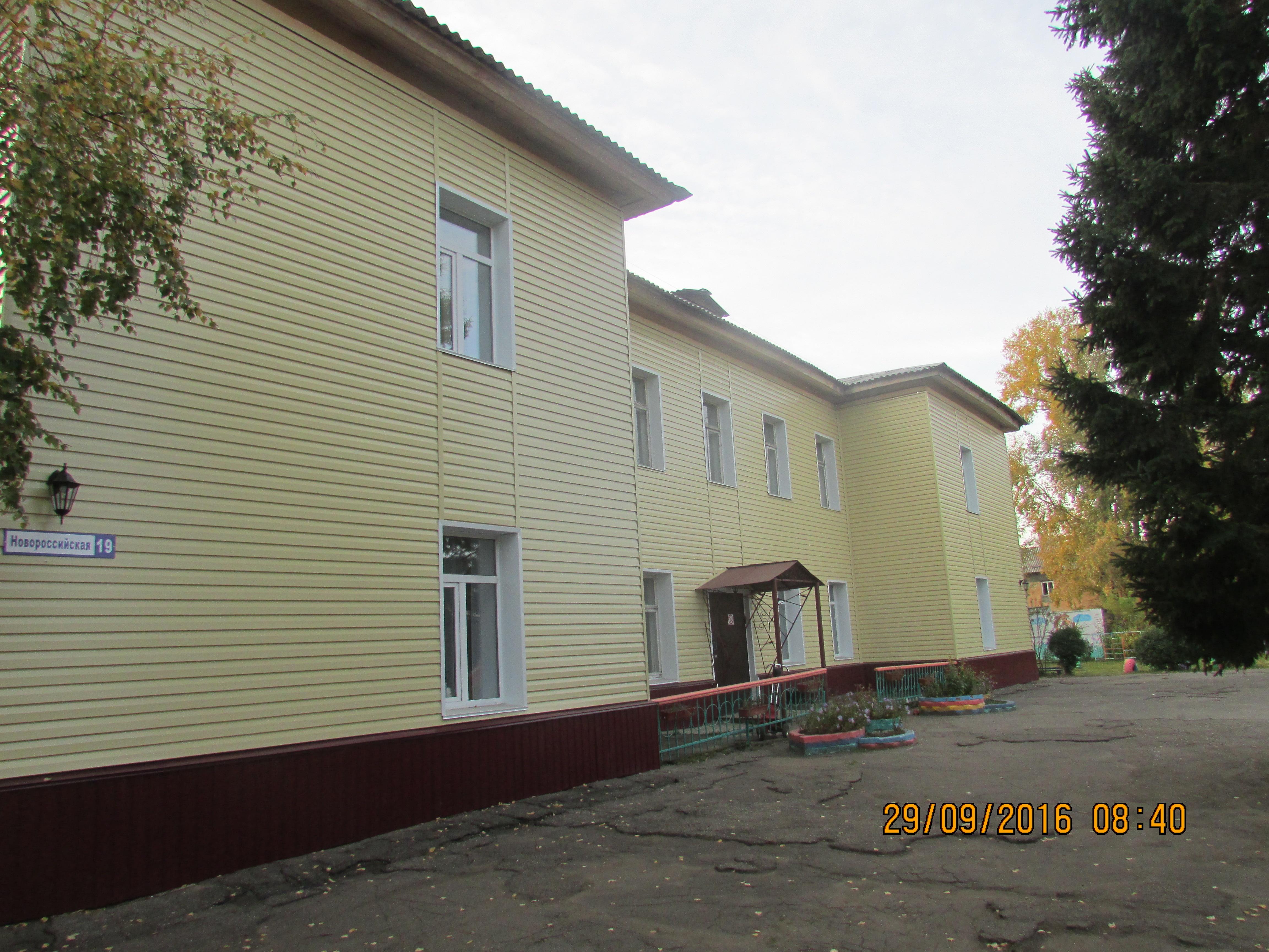 Новороссийская19